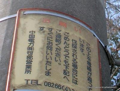 f:id:kanototori:20120515002430j:image
