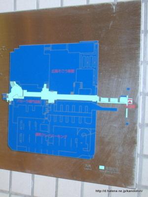 f:id:kanototori:20120521235936j:image