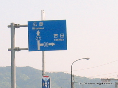 f:id:kanototori:20120602004422j:image