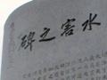 20120620032111