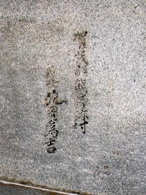 f:id:kanototori:20120620194321j:image