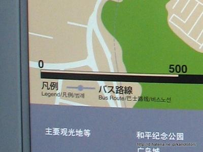 f:id:kanototori:20120623002009j:image