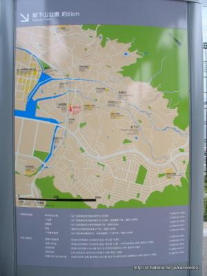 f:id:kanototori:20120623002010j:image