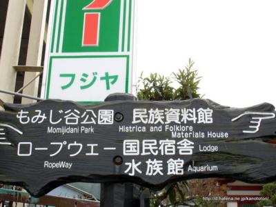 f:id:kanototori:20120705001907j:image