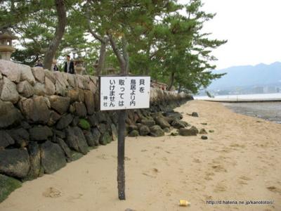 f:id:kanototori:20120710010540j:image