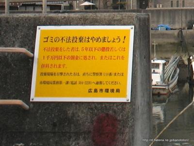 f:id:kanototori:20120719004731j:image