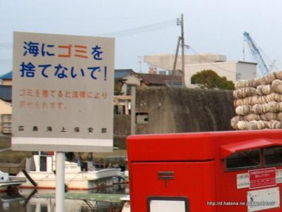 f:id:kanototori:20120719004732j:image