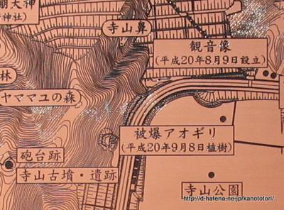 f:id:kanototori:20120804010613j:image