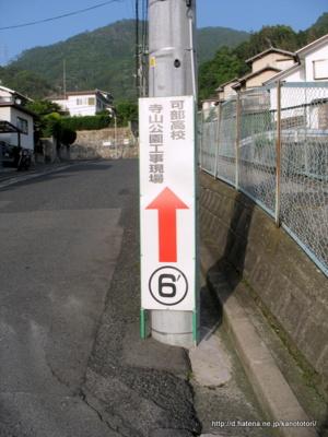 f:id:kanototori:20120804170734j:image