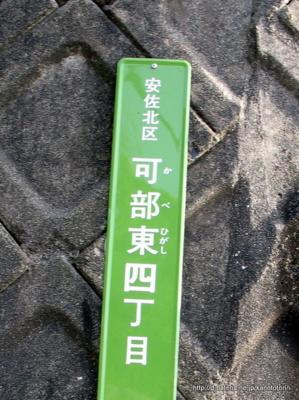f:id:kanototori:20120805160727j:image