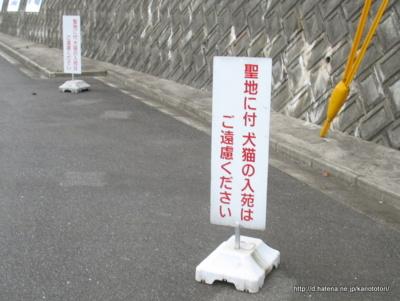 f:id:kanototori:20120814014237j:image