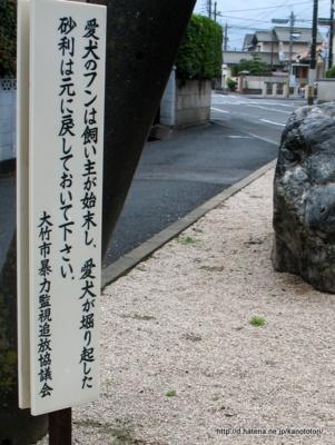 f:id:kanototori:20120815232014j:image