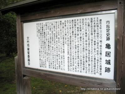 f:id:kanototori:20120818012703j:image