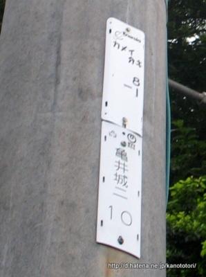 f:id:kanototori:20120818013419j:image