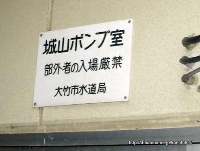 f:id:kanototori:20120818225050j:image