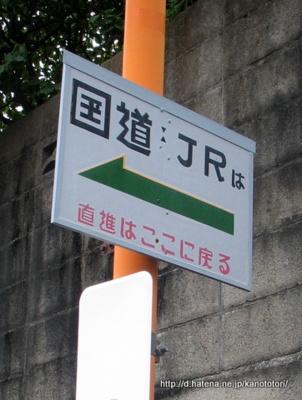 f:id:kanototori:20120821012511j:image