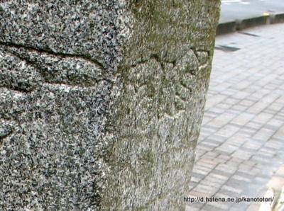 f:id:kanototori:20120824233132j:image