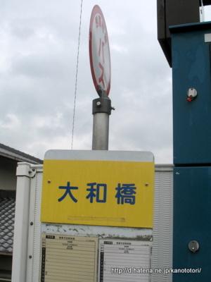 f:id:kanototori:20120826043002j:image