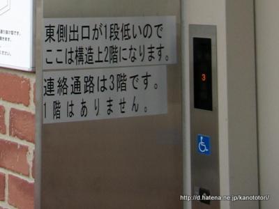 f:id:kanototori:20120828004035j:image