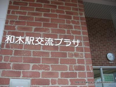 f:id:kanototori:20120829005307j:image