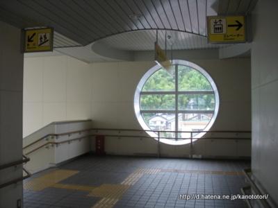 f:id:kanototori:20120829005846j:image