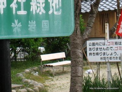f:id:kanototori:20120901053911j:image