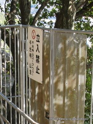 f:id:kanototori:20120911004523j:image