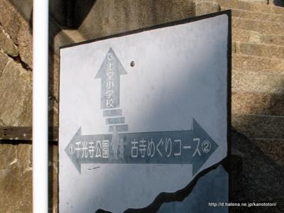 f:id:kanototori:20120913030634j:image