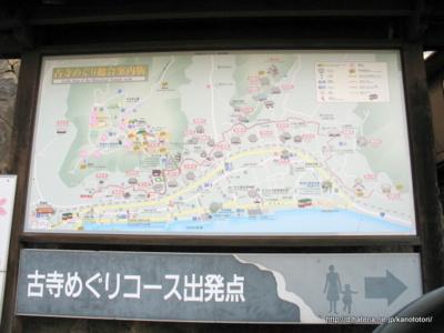 f:id:kanototori:20120913031018j:image