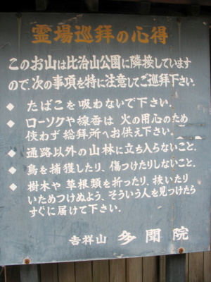 f:id:kanototori:20120917231957j:image