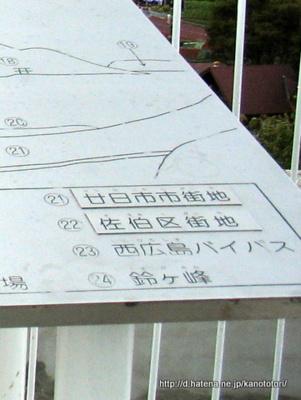 f:id:kanototori:20121019005832j:image