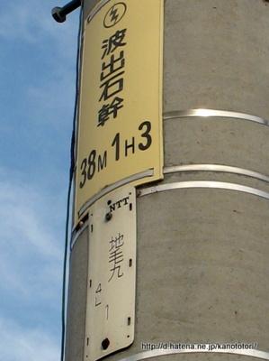 f:id:kanototori:20121023235744j:image
