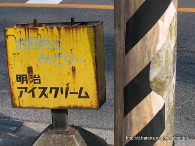 f:id:kanototori:20121027004224j:image