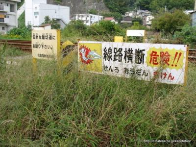 f:id:kanototori:20121113001555j:image