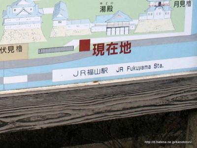 f:id:kanototori:20121117164736j:image