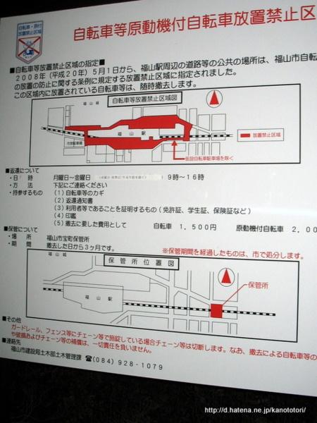 f:id:kanototori:20121120235037j:image