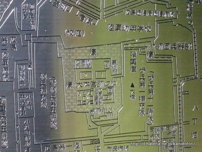 f:id:kanototori:20121126010828j:image