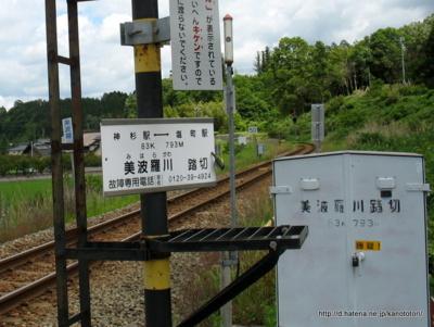 f:id:kanototori:20121211012520j:image