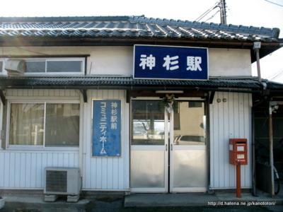 f:id:kanototori:20121212033619j:image