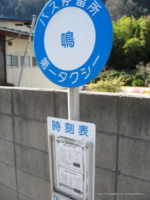 f:id:kanototori:20121220235046j:image