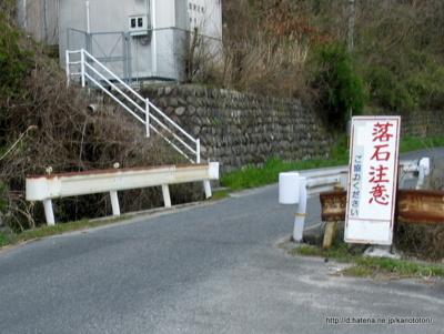 f:id:kanototori:20121224005131j:image