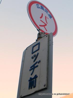 f:id:kanototori:20121227013430j:image