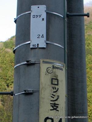 f:id:kanototori:20121227013740j:image