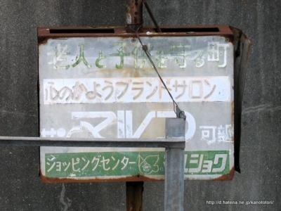 f:id:kanototori:20130102002357j:image