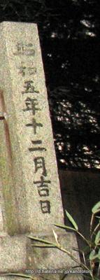 f:id:kanototori:20130112175415j:image