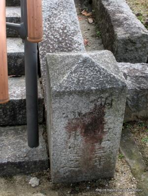 f:id:kanototori:20130127013721j:image