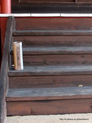 f:id:kanototori:20130127013940j:image