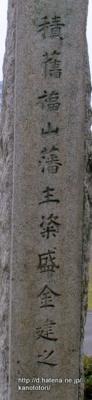 f:id:kanototori:20130319002615j:image