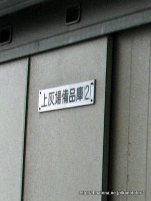 f:id:kanototori:20130411010428j:image