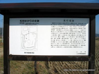 f:id:kanototori:20130512050908j:image